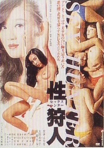 filmi-erotika-yaponskaya