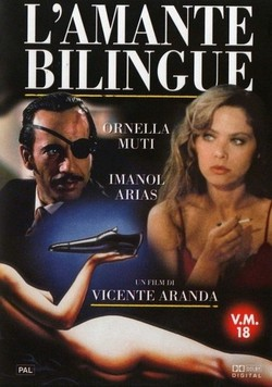 El Amante Bilingue / The Bilingual Lover (1993)