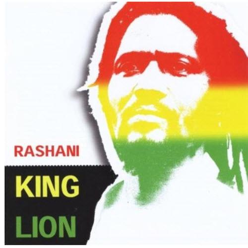 Rashani – King Lion (2013)