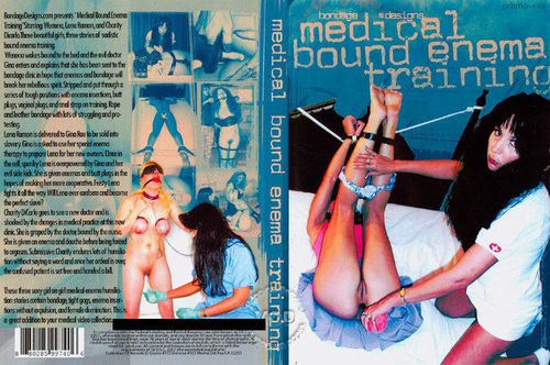 Medical Bound Enema Training(2008)