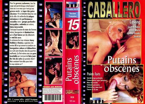 Lili marlene forbidden desire scene 2 1982 10