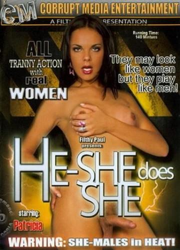 He-She Does She (2011)