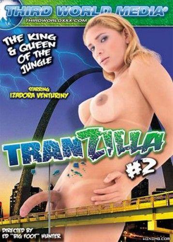 Tranzilla 2 (2011)