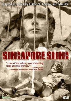 Singapore sling: O anthropos pou agapise ena ptoma (1990)