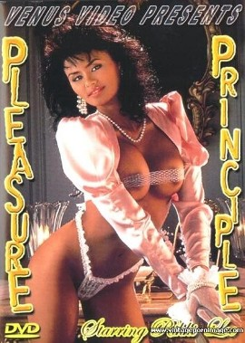 Pleasure Principle (1988)