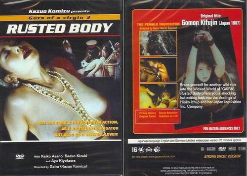 Rusted Body: Guts of the Virgin 3 / Gomon kifujin (1987)