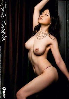 Embarrassing Body Makeup - Emiri Momoka (2013)