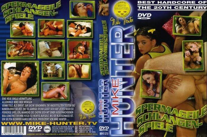 porno-studiya-gufa-film