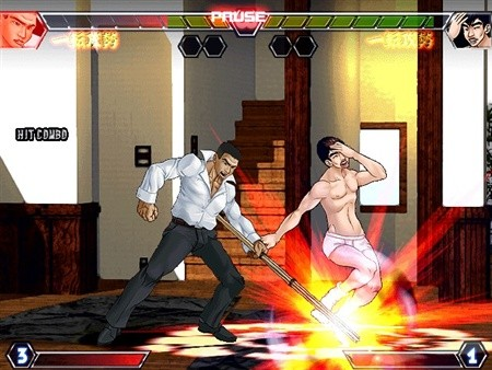 Agree with Fight porn game online return