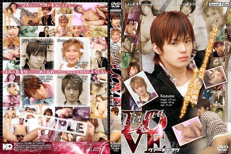 Free Gay Film Downloads 113