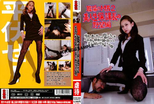 DSKB-008 Femdom Fetish Asian Femdom