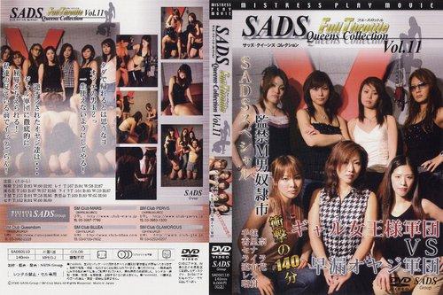 SADS-11D Femdom Asian Femdom