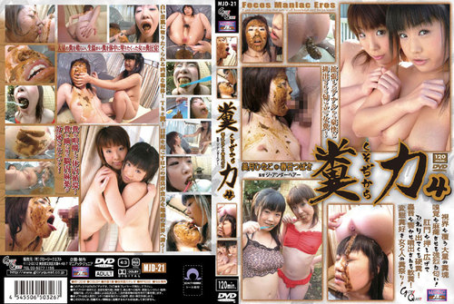 MJD-21 Shit Power Asian Scat Enema