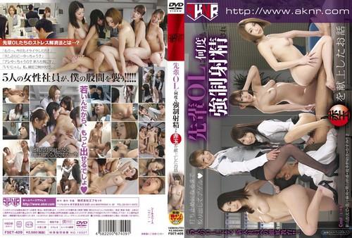 FSET-409 Femdom Asian Femdom Fetish