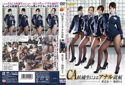 NFDM-286 Tokyo Anal Flies Asian Femdom