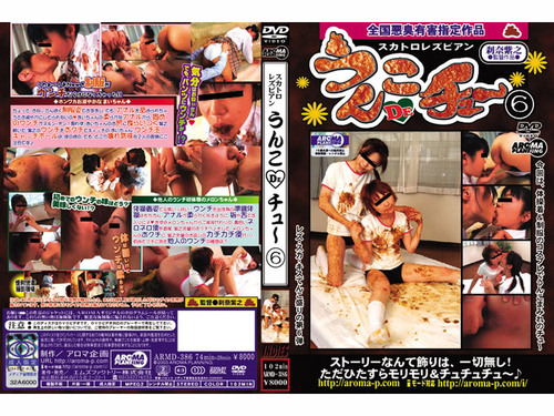 Lesbo Scat ARMD-386 Asian Scat Scat Aroma