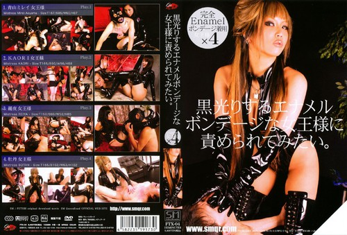FTX-04 The Queen Of Bondage Asian Femdom
