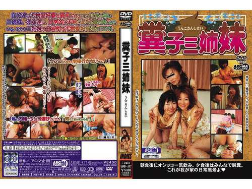 ARMD-437 Three Sisters Scat Asian Scat Scat Aroma
