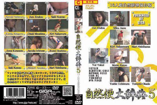Scat SSBD-05 Asian Scat Scat