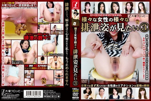 ODV-276 Female Figure Excretion Asian Scat Scat