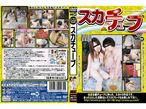 Lesbo Scat ARMD-271 Asian Scat Scat Aroma