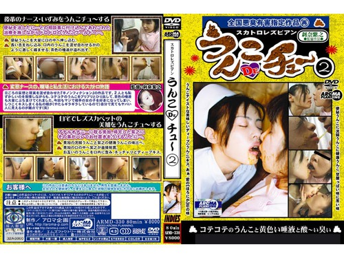 Lesbo Scat ARMD-330 Asian Scat Scat Aroma