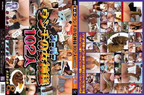 Scat PSD-913 Asian Scat Scat