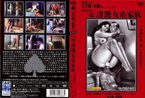KITD-018 Femdom Asian Femdom