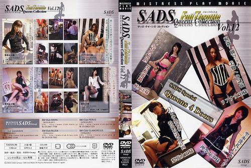 SADS-012D Femdom Asian Femdom
