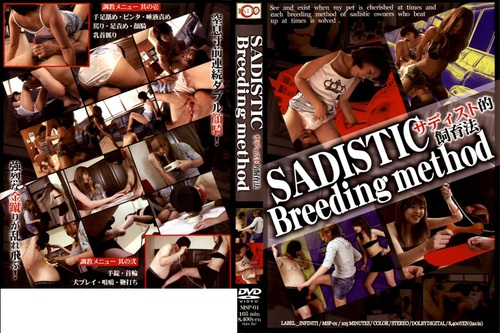 MSP-01 Sadistic Breeding Method Asian Femdom
