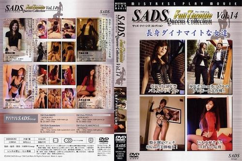 SADS-014D Femdom Asian Femdom