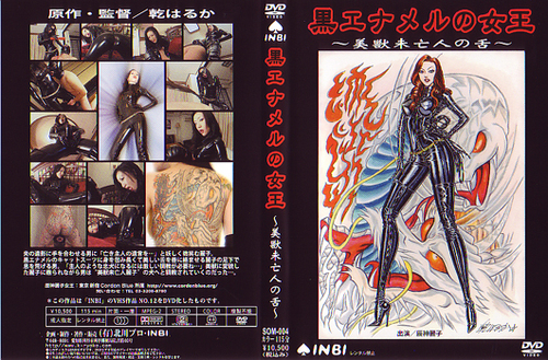 SOM-004 Beauty Queen Beast Asian Femdom