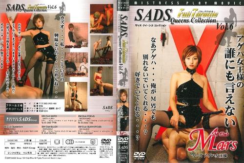SADS-006D BDSM Femdom Asian Femdom