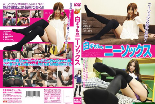NFDM-218 Foot Fetish Asian Femdom Foot Fetish