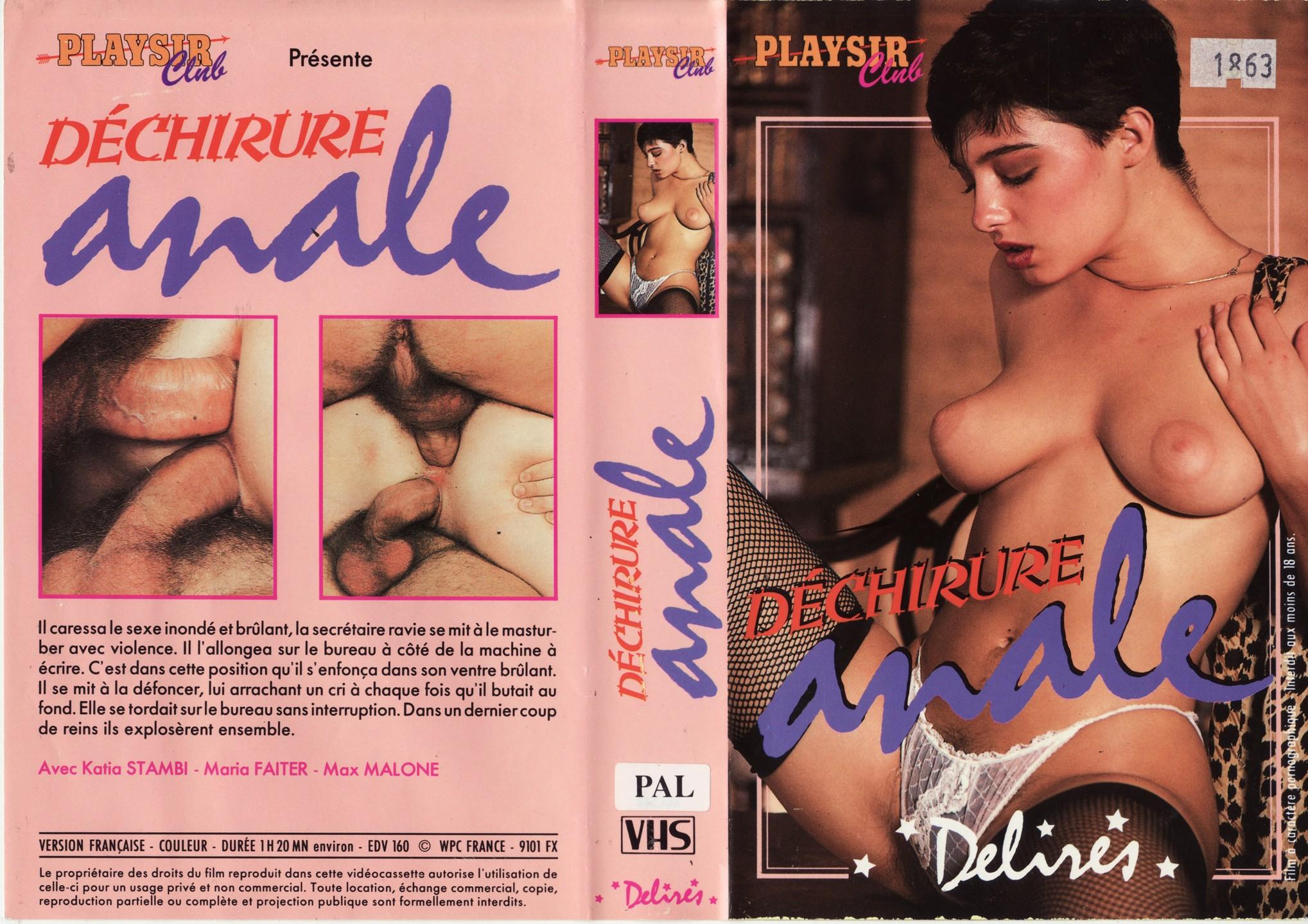 katalog-porno-zvezd-retro