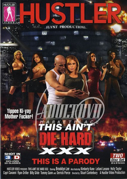 This Aint Die Hard (Year:2013)