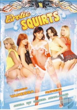 Erotic Squirts Cover