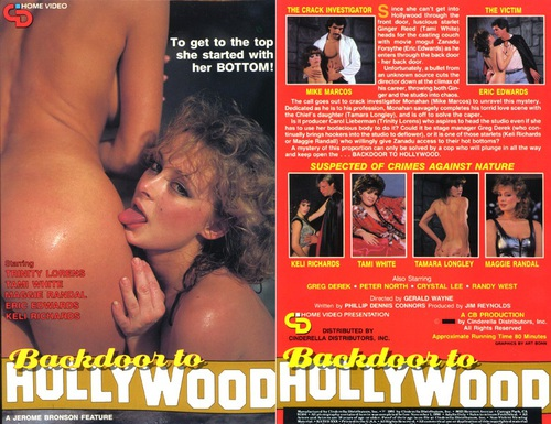 Backdoor to hollywood 2 1986 8