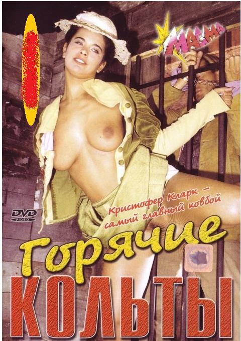 smotret-onlayn-samie-smeshnie-porno-komedii-foto-galereya-ero-balerini