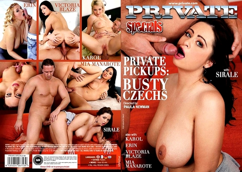 porno-zvezdi-v-private