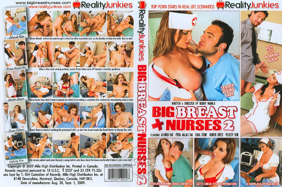 Французский порно фильм медсестра