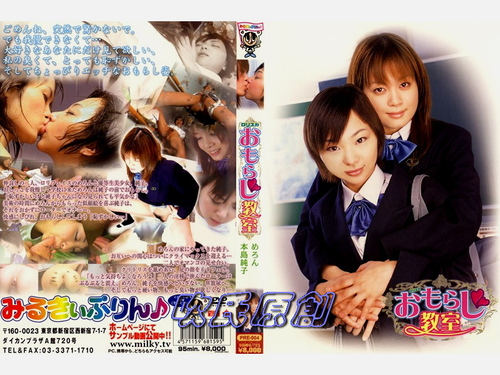 Quality porn jap girl shit piss pics