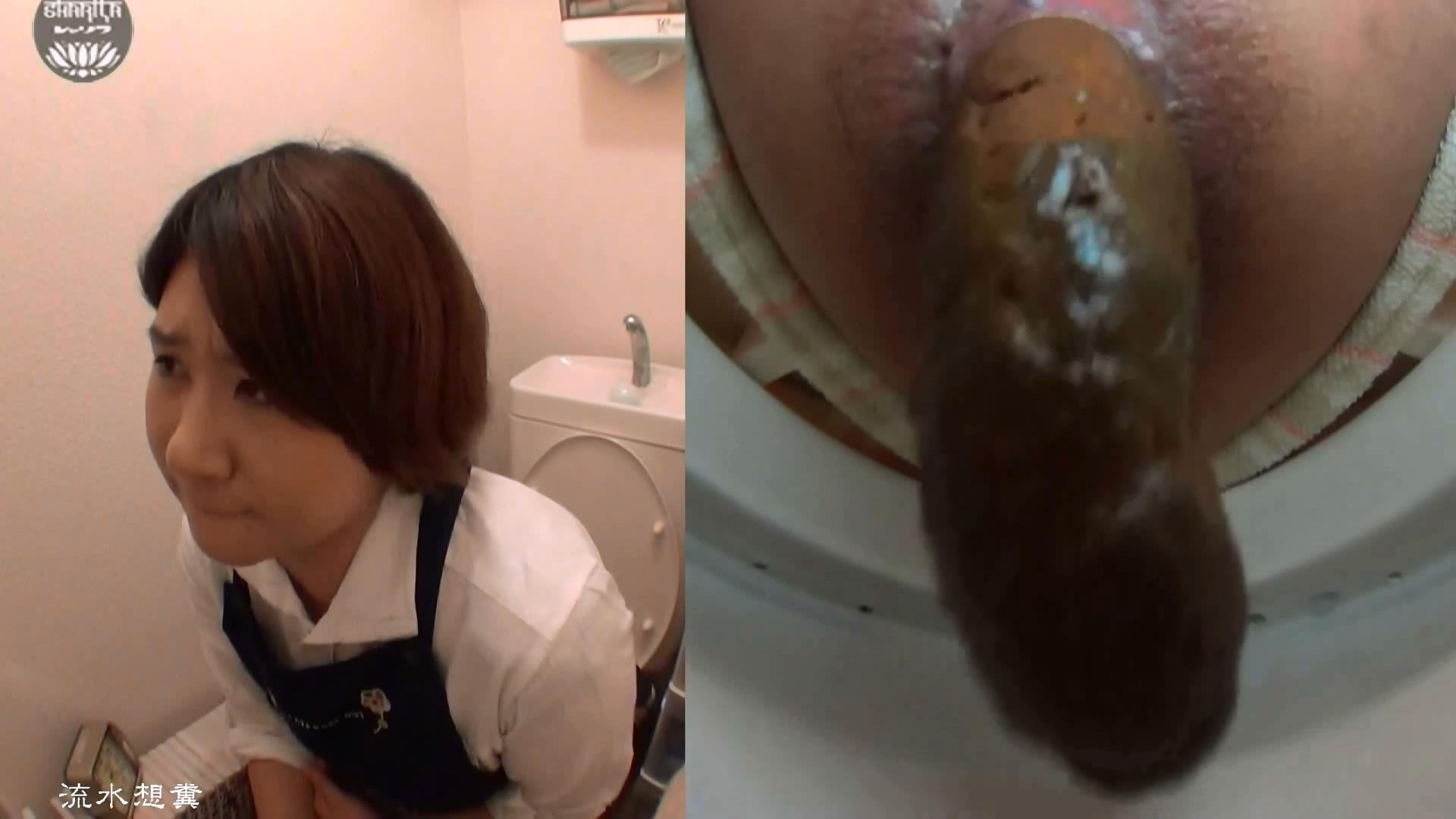 Japan toilet video voyeur