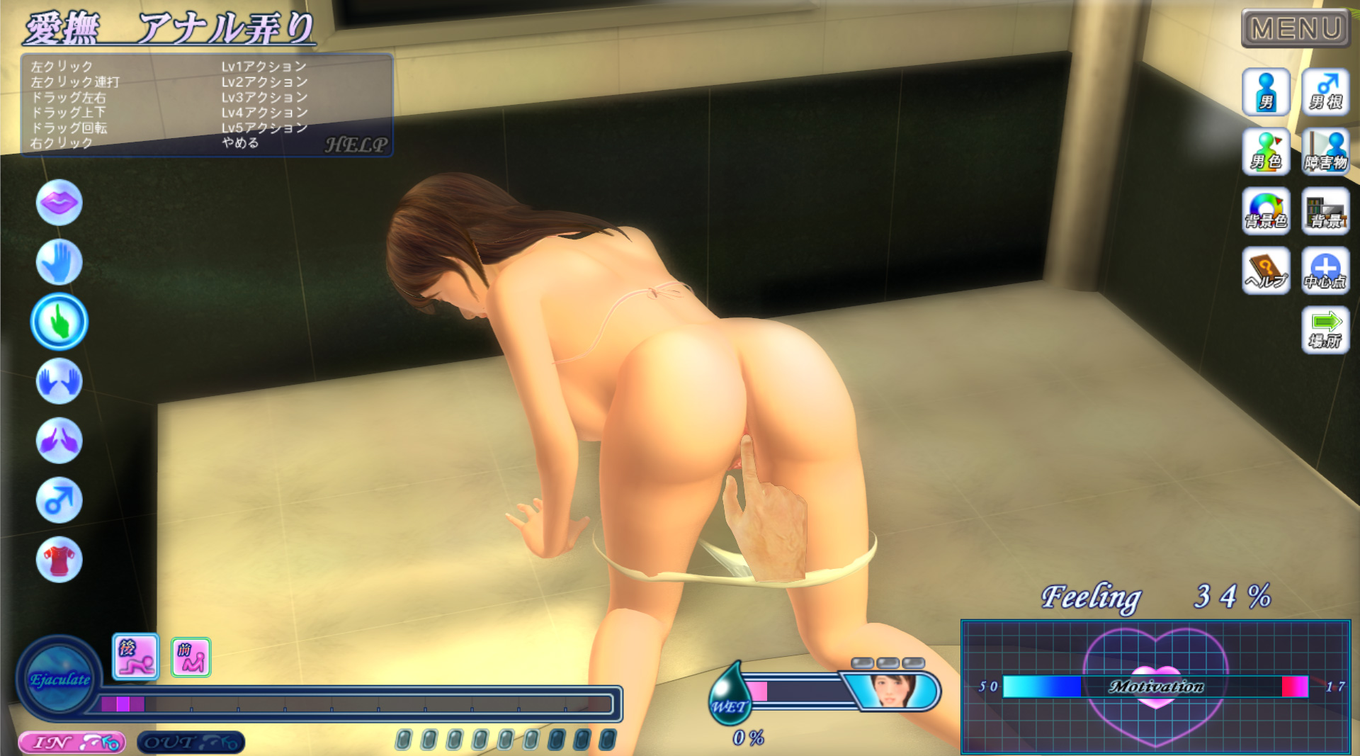 Sex toy for sims hentai scene