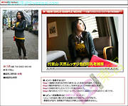 http://ist2-1.filesor.com/pimpandhost.com/8/9/4/0/89405/1/o/I/F/1oIF7/mitsuki_0.jpg