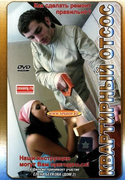 kinofilm-s-minetom