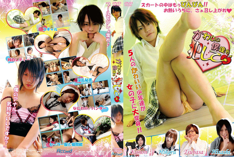 Япония порно в студии 3 фотография