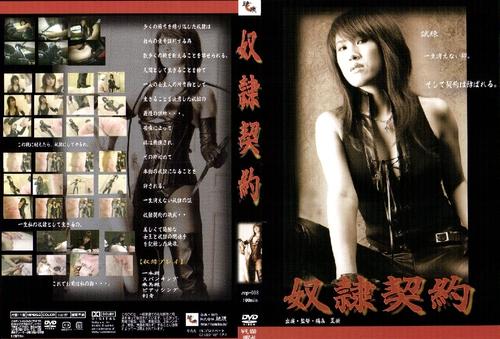ZCP-003 BDSM Femdom JAV Femdom